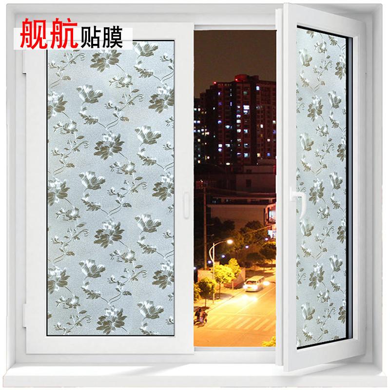 贴膜磨砂贴膜窗户玻璃贴纸卫生间磨砂玻璃贴膜透光不透明磨砂玻璃贴膜