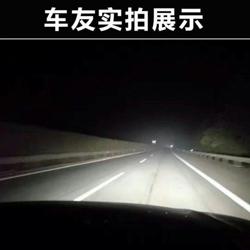 适用于14-17致炫威驰fs致享led大灯改装汽车前大灯增亮远近光灯