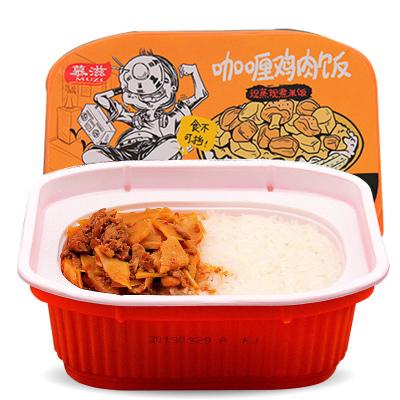 慕滋自熱咖喱雞肉飯320g/盒 戶外方便米飯速食食品即食快餐盒飯蓋澆飯