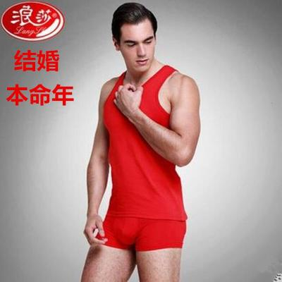浪莎结婚大红男士背心紧身全棉汗衫修身纯棉本命年打底汗背心男款大红色