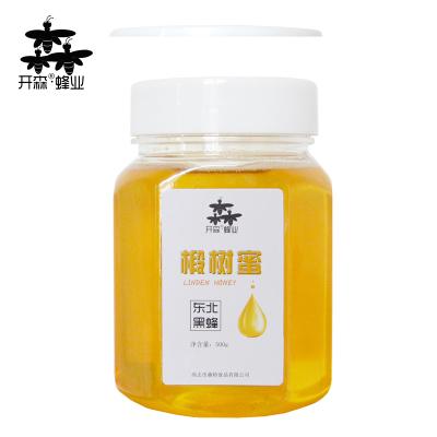 开森椴树蜜 东北黑蜂采集 蜂蜜 椴树蜜 厂家直销