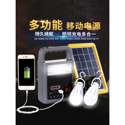 閃電客多用家用太陽能電池板發電小型系統照明燈別墅家庭光伏發電設備機 926款(電量顯示)+10W太陽能板充電更快