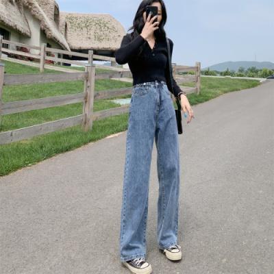 班俏BANQIAO2020秋季新款小個子闊腿褲高腰牛仔褲女直筒褲顯瘦寬松拖地褲