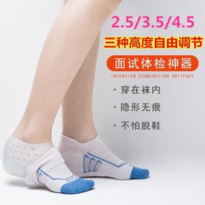 今迈龙隐形内增高鞋垫体检面试增高鞋垫仿生硅胶袜子增高鞋垫男女通用减震透气后跟垫增高半垫柔软舒适