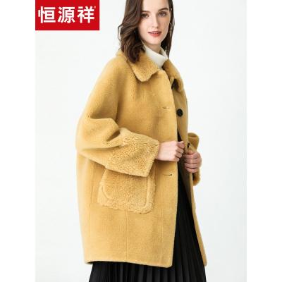 恒源祥颗粒羊剪绒大衣秋冬复合皮毛一体羊羔毛皮外套女装含羊毛f