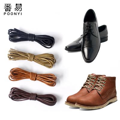 圆形打蜡皮鞋鞋带休闲鞋马丁靴皮鞋百搭细带鞋带黑色白色棕色男女