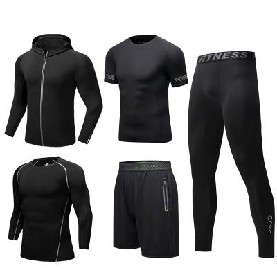 墨特伊/MOTEYIF 健身服男套装跑步健身房运动夏季篮球装备夜跑训练速干紧身衣服装