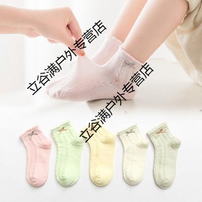 兒童棉寶寶襪子夏季薄款中筒大中小女童透氣防臭女寶棉襪學院風