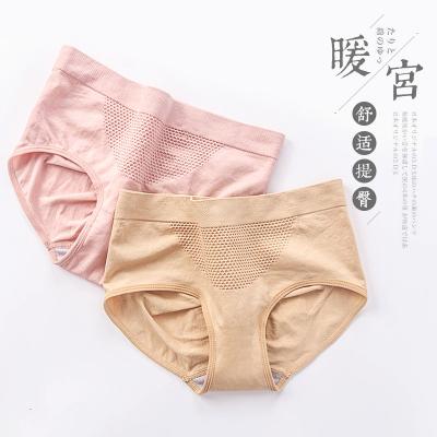 俏曼芬(Qiaomanfen)女士内裤女纯棉裆中腰透气蜂巢暖宫女式裤头