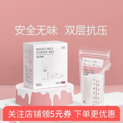 babycare母乳儲奶袋保鮮袋一次性存奶袋可冷凍裝奶袋180ml-50片