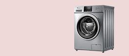 小天鵝洗衣機