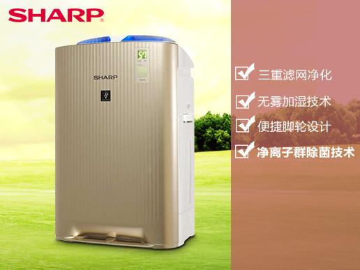 夏普空气净化器kc-we61-n