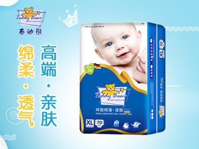 泰迪熊 亲肤超薄透气纸尿裤 婴儿尿不湿男女通用xl70片