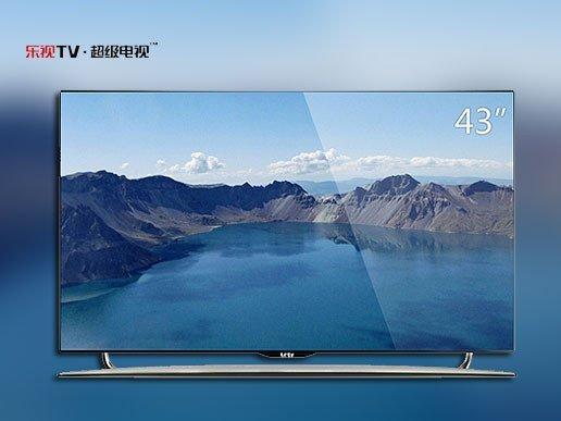 乐视超级电视43英寸 全高清智能平板液晶电视