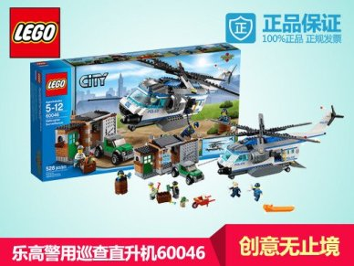 0 ¥ lego 乐高水上飞机追击l60070 ¥ 249.