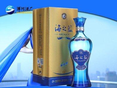 海之蓝箱子瓶瓶有红包图片