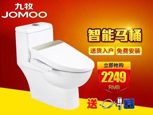 jomoo九牧马桶连体节水坐便器智能马桶盖板组合套餐11170