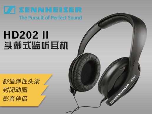 森海塞尔(sennheiser) hd202ii耳机