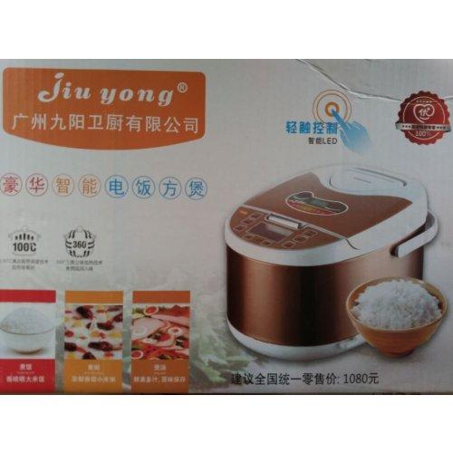居家日用 厨具 九阳智能电饭煲/智能烹饪神器   全新 ¥ 180.