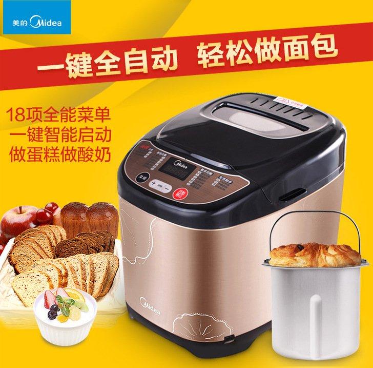 二手美的面包机交易, 邯郸市二手-苏宁易购二手优品