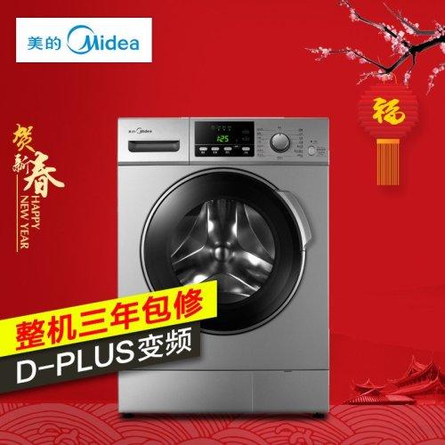 二手【购自苏宁】美的滚筒洗衣机mg70-1213eds交易