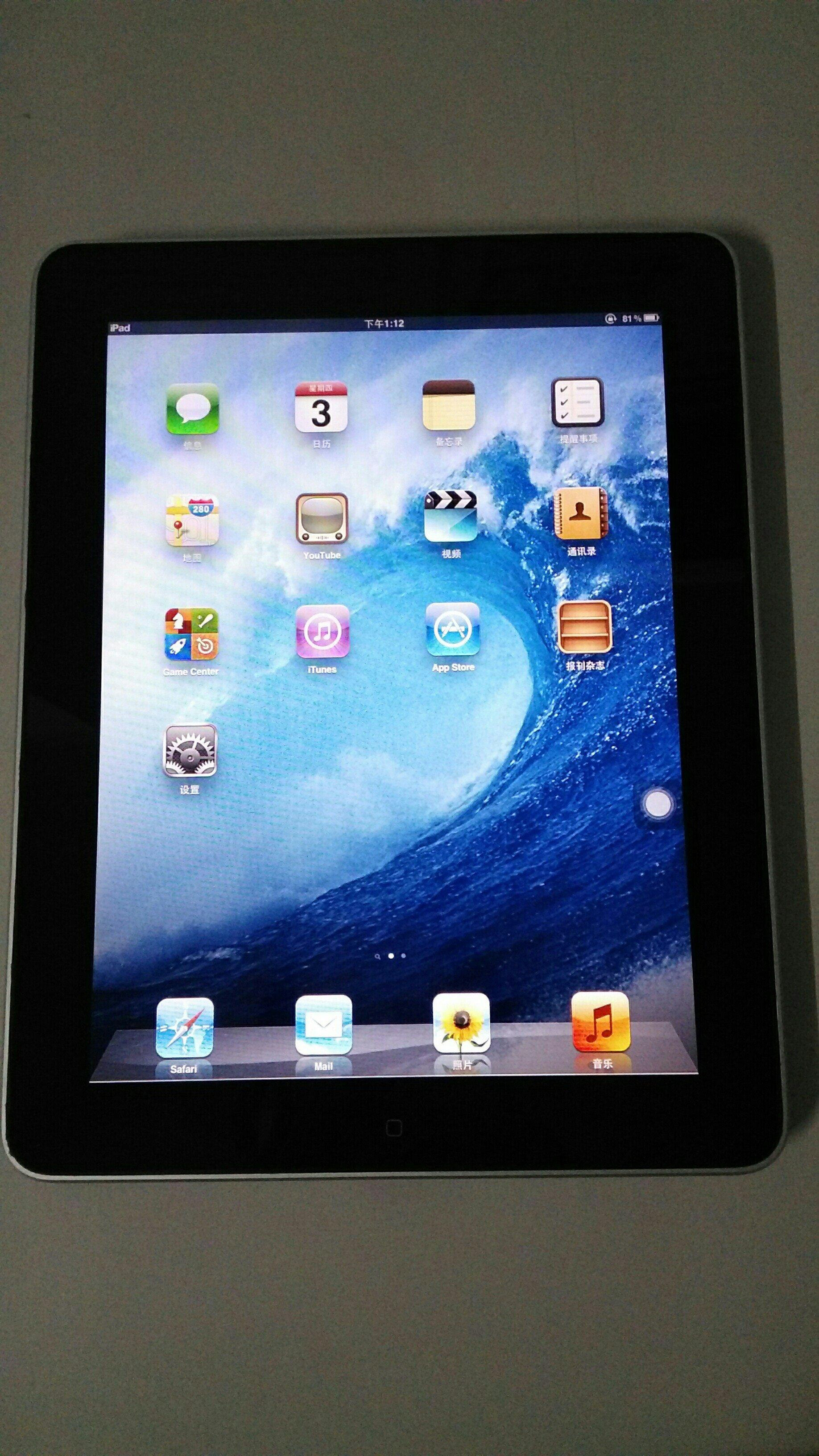 ipad1代苹果平板电脑
