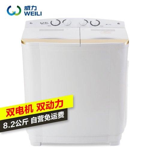 双桶半自动洗衣机