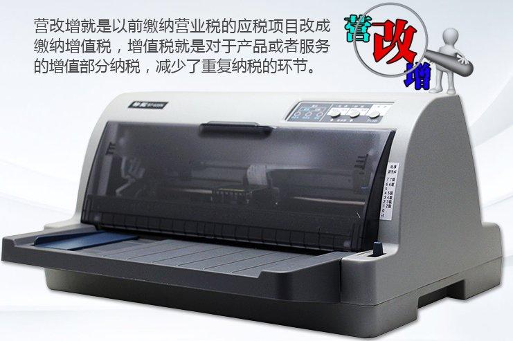 佳能打印机改连供(三)   亚健的博客   红豆博客   gxnews