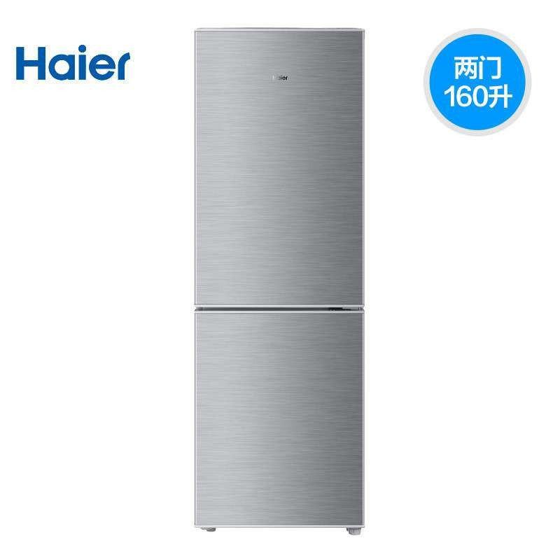 海爾bcd160tmpq怎么樣_海爾 卡薩帝系列 bcd-318wsz_海爾卡薩帝冰箱bcd 318