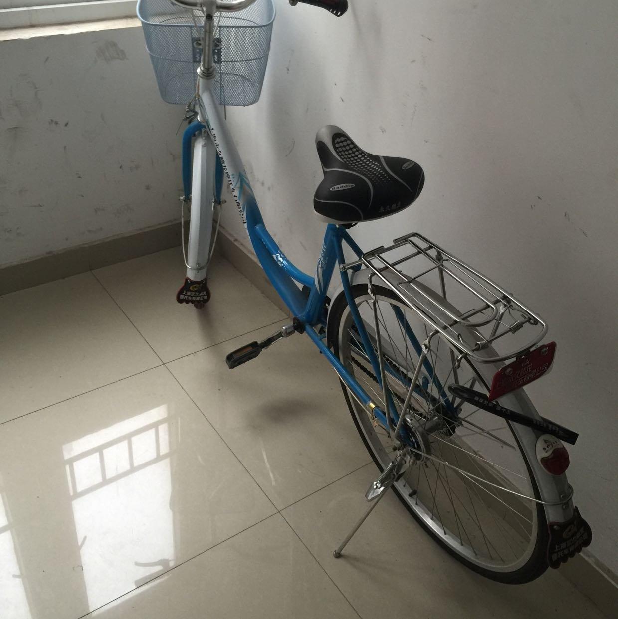 上海永久牌自行车