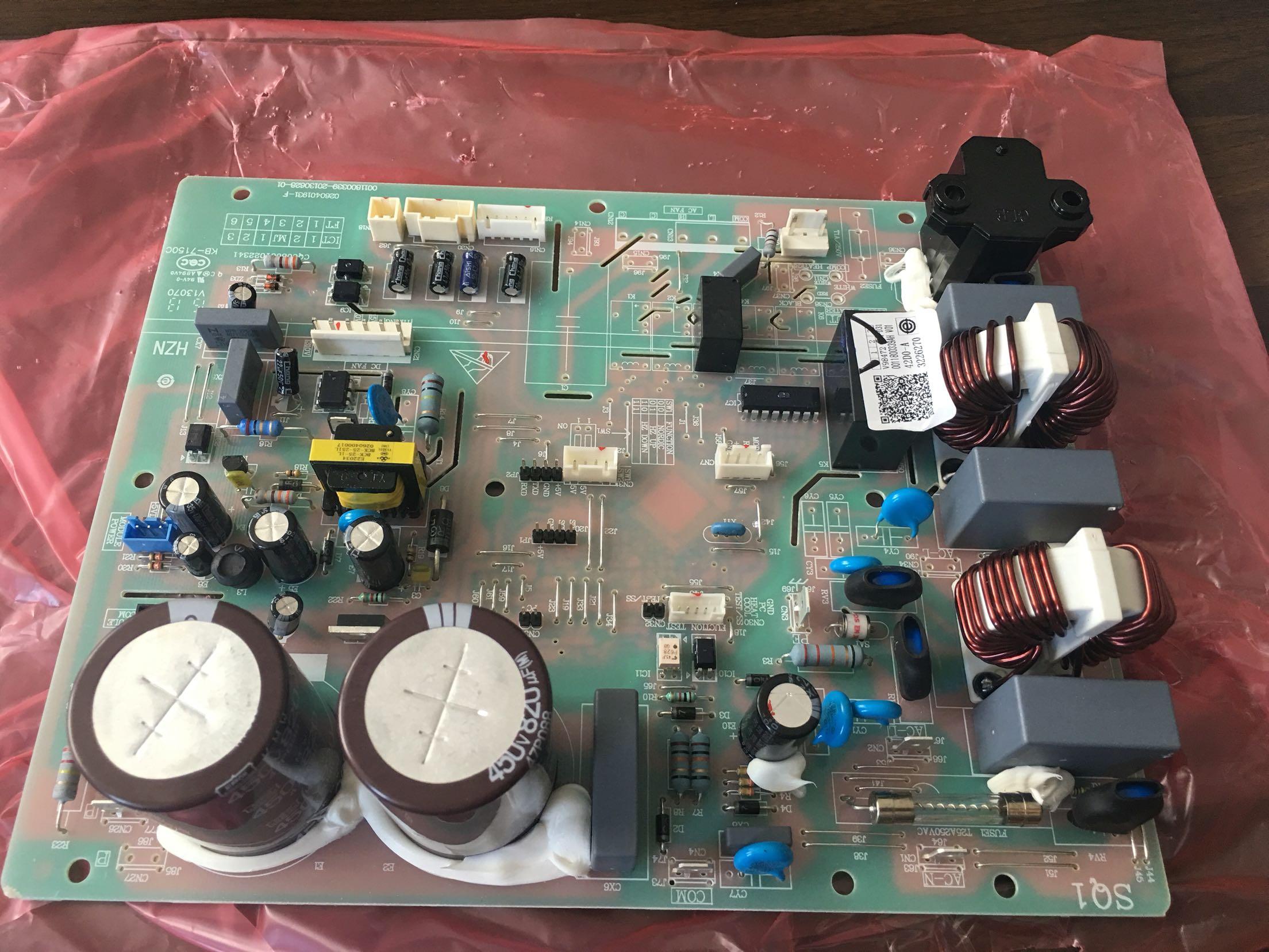 海尔空调外机电脑板kfr-50gw