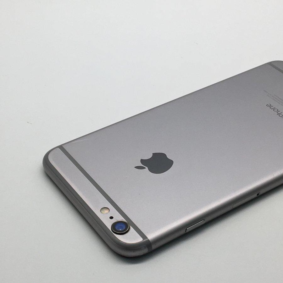 機型:蘋果 iPhone 6 Plus 灰色 內存:64 G 版本:國行 全網通 成色: 【同城幫質檢結論】型號:A1524,經過同城幫專業質檢,確保無質量問題,無翻新,推薦購買。 ------------------------ 配件:贈送全新品勝充電器和數據線 快遞:全國包郵(如選貨到付款,郵費需您自付) 保修:支持7天無理由退貨,180天保修。