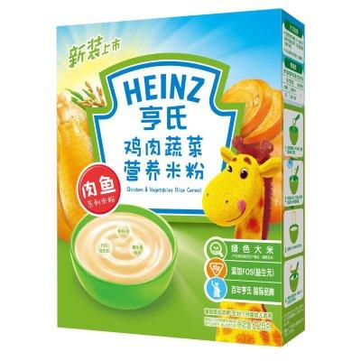 亨氏Heinz 鸡肉蔬菜营养米粉225g 辅食添加初期至36个月适用 宝宝辅食 经典细腻 易于冲调