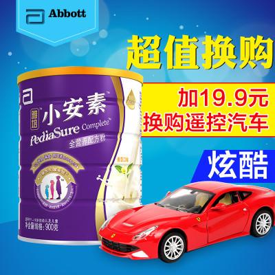Abbott 雅培 小安素 全营养配方粉 12个月以上 香草味 900g