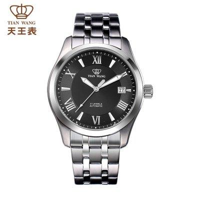 TIAN WANG 天王 GS5684S/D 男士机械腕表 839元包邮(需用券)