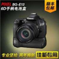 品色BG-E13 佳能6D单反相机手柄 电池盒 专业