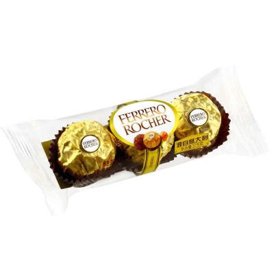FERRERO 费列罗榛果威化巧克力 3粒装 *23件 122.95元包邮(双重优惠)