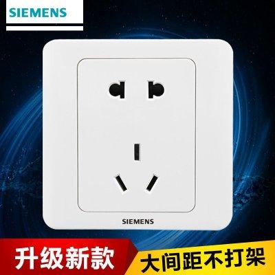 SIEMENS 西门子 5UB0615-3NC01 开关插座 *3件