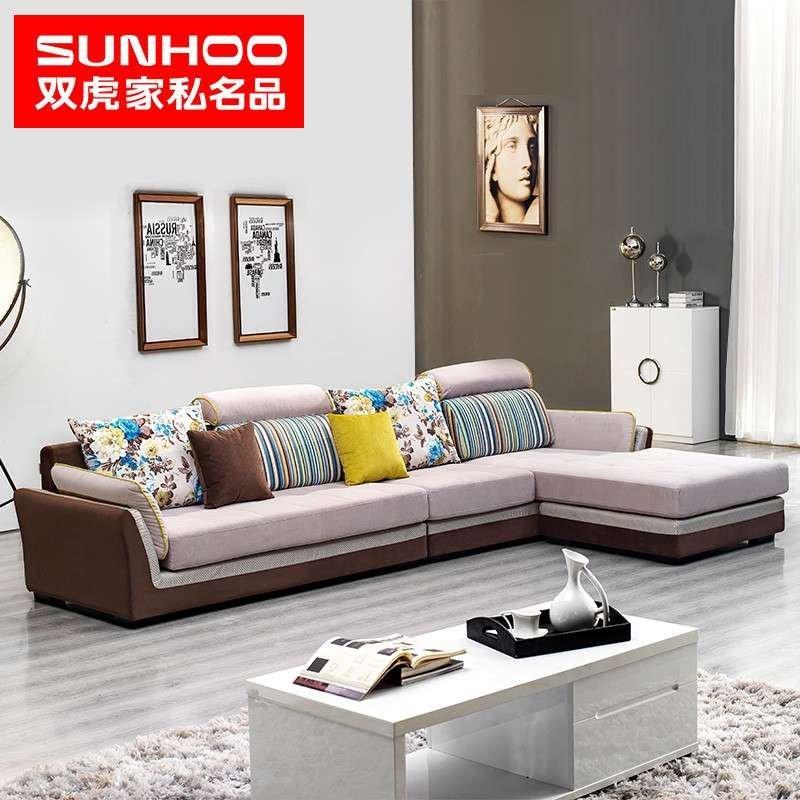 布艺沙发价格_双虎家私 沙发 现代沙发 布艺沙发组合 三人/双人沙发 客厅家具 ...