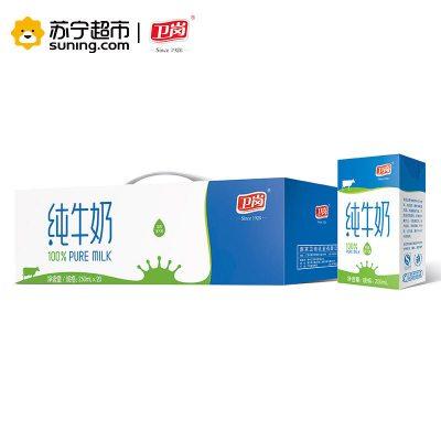卫岗 纯牛奶 250ml*20盒