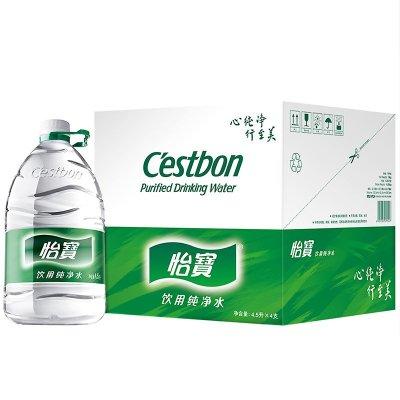 C'estbon 怡宝 纯净饮用水 4.5L