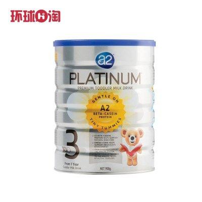 a2 艾尔 白金版 婴幼儿奶粉 3段 900g*3罐