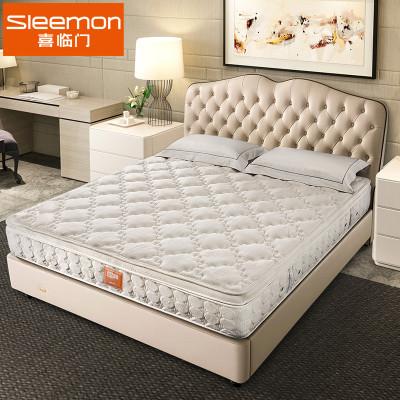 SLEEMON 喜临门 维纳斯 独立弹簧乳胶床垫 150*190cm