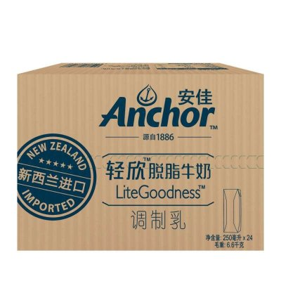 Anchor 安佳 轻欣脱脂牛奶 250ml*24盒 *4件