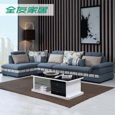 QuanU 全友 102080 简约现代沙发组合