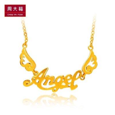 CHOW TAI FOOK 周大福 F160953 Angel字母翅膀 足金项链 9.9g