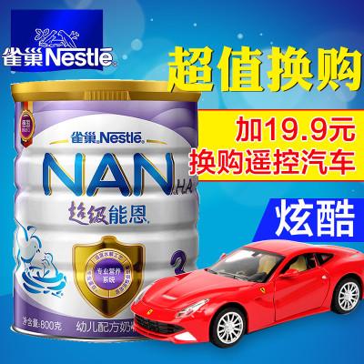 雀巢Nestle德国原装进口 超级能恩幼儿配方奶粉3段800g(1-3岁) 罐装