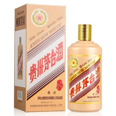 再降价: MOUTAI 茅台 生肖纪念 丙申猴年 酱香型白酒 53度 500ml