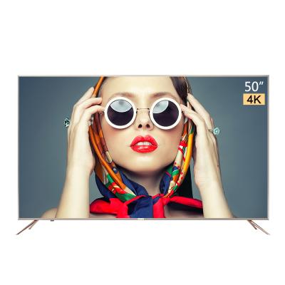 海尔模卡/MOOKA U55A5 55英寸 4k超高清智能网络LED电视液晶平板电视机