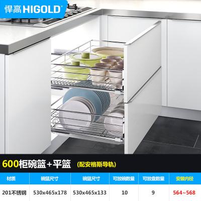 HIGOLD 悍高 304不锈钢双层实心厨柜碗碟拉篮 600mm